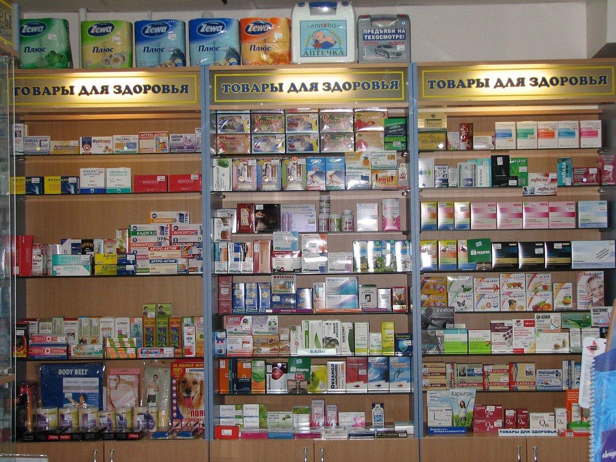 В нижегородских аптеках подорожали «Капотен» и «Кетанов» - фото 1