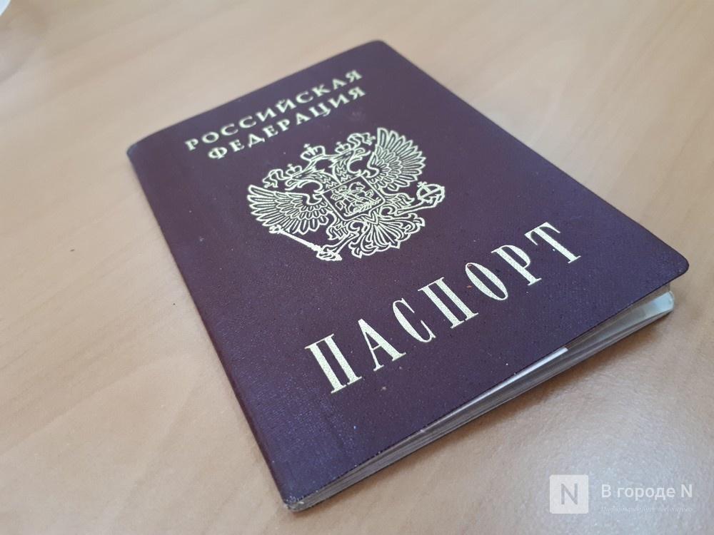 Как легально сменить имя в паспорте - фото 1