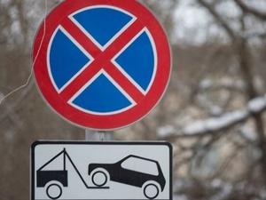 На участке проспекта Гагарина запретят остановку машин