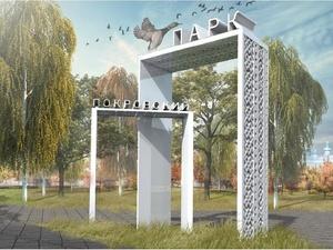 Городец, Шахунья, Бор и Выкса получили 295 миллионов рублей на благоустройство