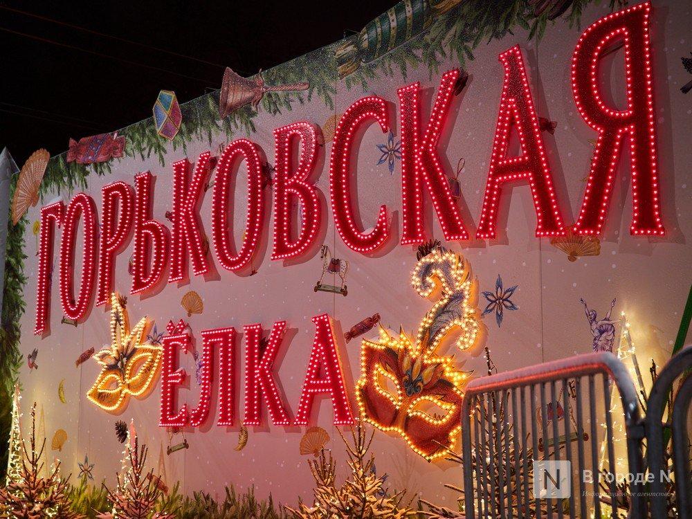 Почти 700 человек примут участие в маскараде на площади Минина и Пожарского 28 декабря - фото 1