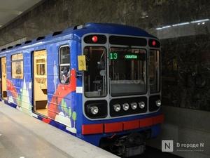 Нижегородское метро меняет режим работы из-за ожидаемого роста пассажиропотока
