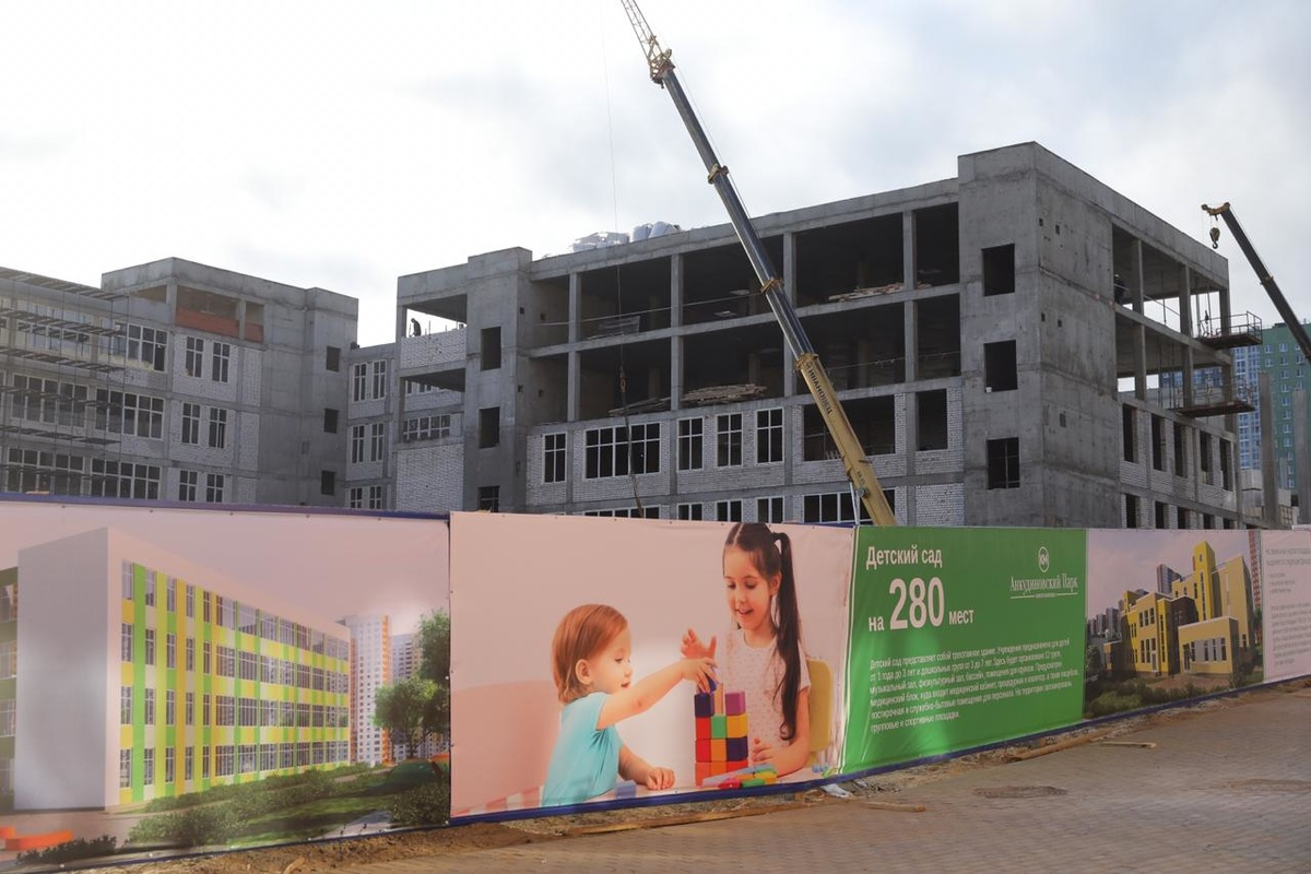 Новые детсад и школа в ЖК «Анкудиновский парк» откроются в сентябре 2021 года - фото 1