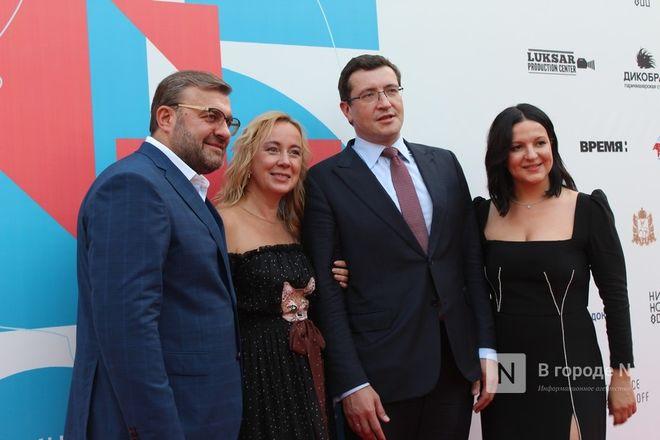 Звездный десант: юбилейный «Горький fest» стартовал в Нижнем Новгороде - фото 85