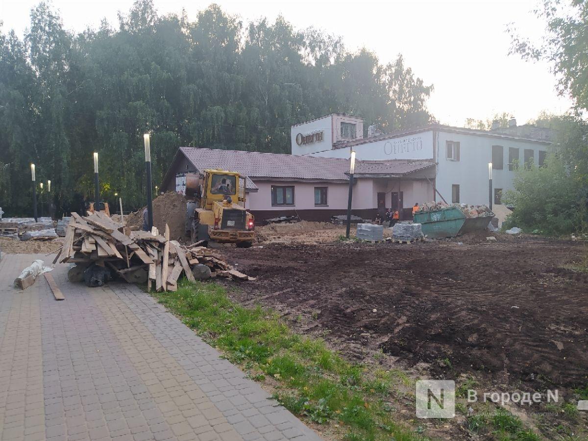 Нижегородцы пожаловались на изуродованный парк Пушкина  - фото 1