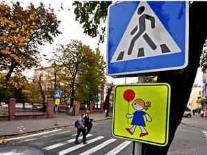 У 619 нижегородских школ будут обновлены пешеходные переходы в 2018 году