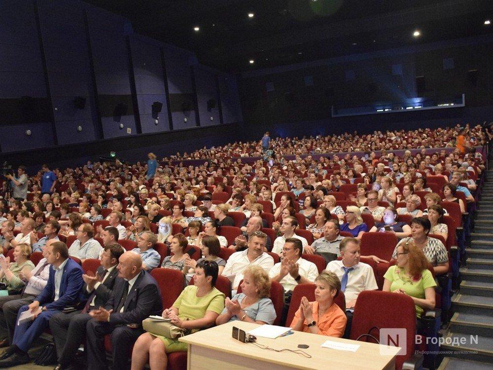 Около 50 концертов перенесены или отменены в Нижнем Новгороде из-за коронавируса - фото 1