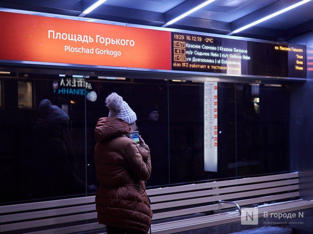 Нижегородский Дептранс рассказал, как ездить по городу после отмены четырех маршрутов - фото 1