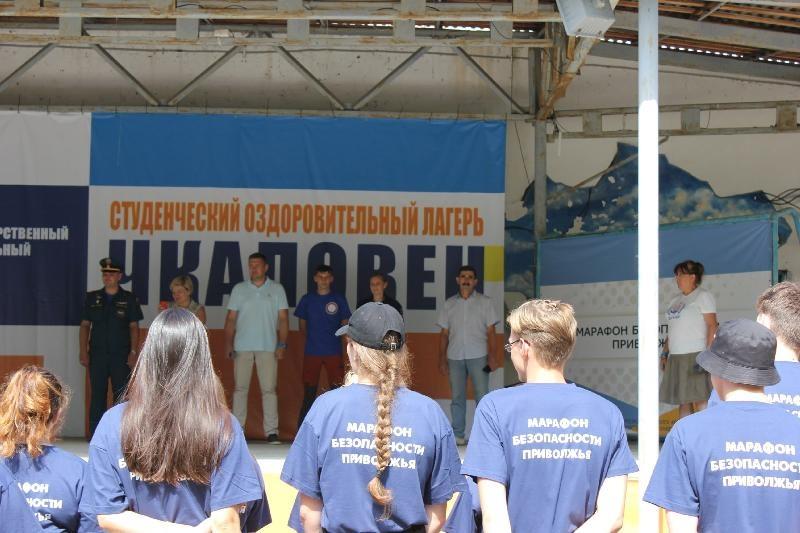 В СОЛ «Чкаловец» ННГАСУ прошло торжественное открытие «Марафона безопасности Приволжья» - фото 1