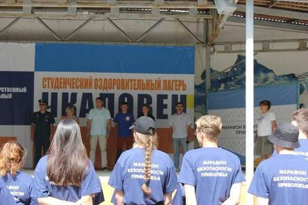 В СОЛ «Чкаловец» ННГАСУ прошло торжественное открытие «Марафона безопасности Приволжья»