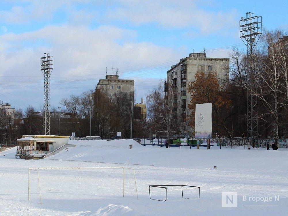 Концепцию реконструкции стадиона «Водник» начали разрабатывать в Нижнем Новгороде