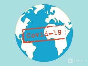 188 новых случаев заражения коронавирусом зафиксировано в Нижегородской области