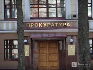 Сормовская прокуратура вмешалась в ситуацию с волокитой при предоставлении жилья вдове ветерана