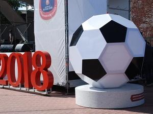 Парк футбола откроется в Нижнем Новгороде 12 мая