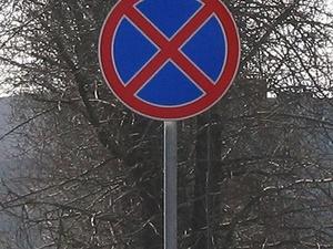 На улице Окская Гавань в Автозаводском районе запретят стоянку автомобилей