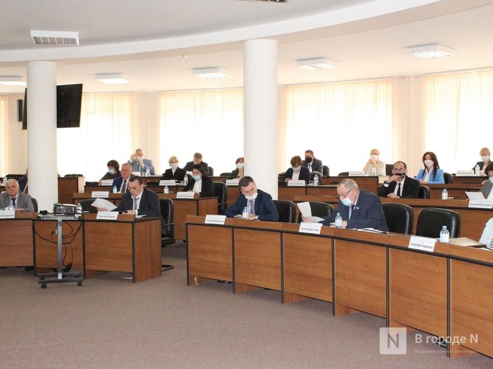 Выбирать мэра Нижнего Новгорода Гордума будет без председателя - фото 1