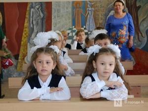 Нижегородские педагоги получат выплаты за классное руководство