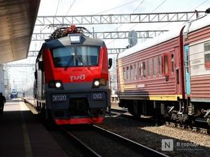 Стало известно, какие поезда дальнего следования отменены из Нижнего Новгорода