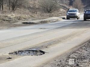Суд обязал администрацию Воскресенского отремонтировать дорогу