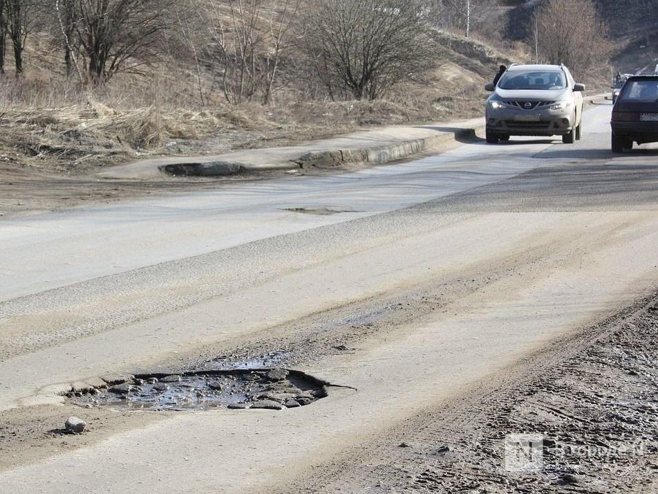 Суд обязал администрацию Воскресенского отремонтировать дорогу - фото 1