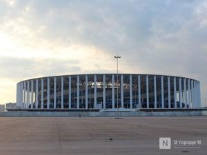 На стадион «Нижний Новгород» снова начали пускать туристов