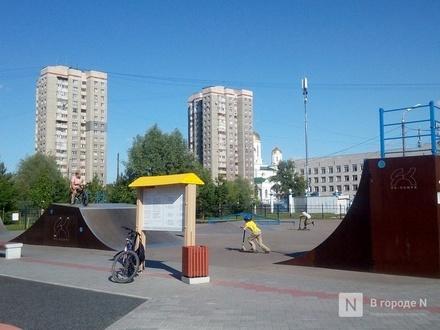 Скейт-парк за шесть миллионов рублей появится в Кстовском районе