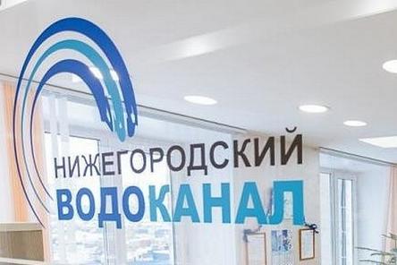 Обыски прошли в Нижегородском водоканале