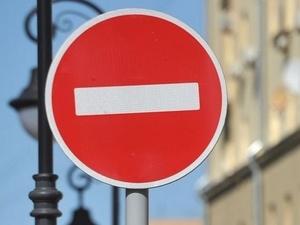 Движение по части улицы Таллинской будет перекрыто в Нижнем Новгороде 25 сентября