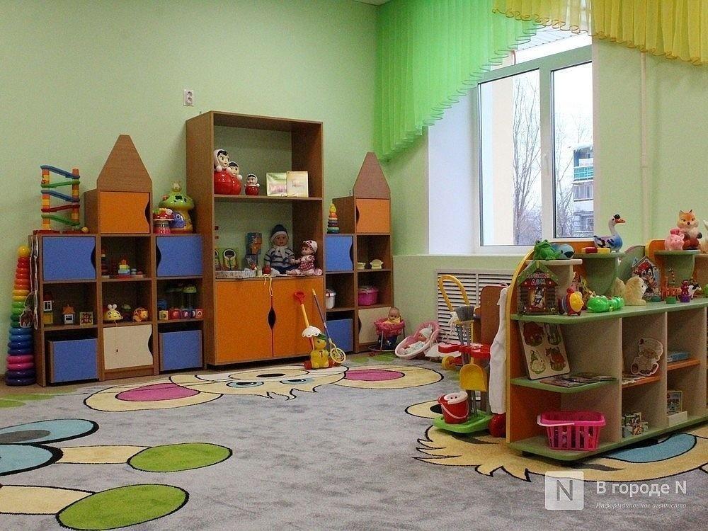 Нижегородские детсады не будут работать с 6 по 30 апреля - фото 1