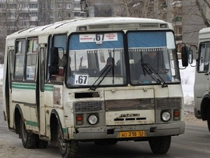 Проезд на маршрутке № 67 повысится до 30 рублей