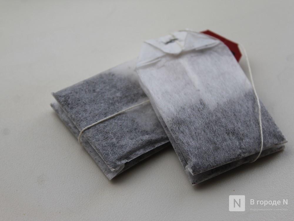 Дзержинский наркоман прятал запрещенные вещества в чайных пакетиках - фото 1