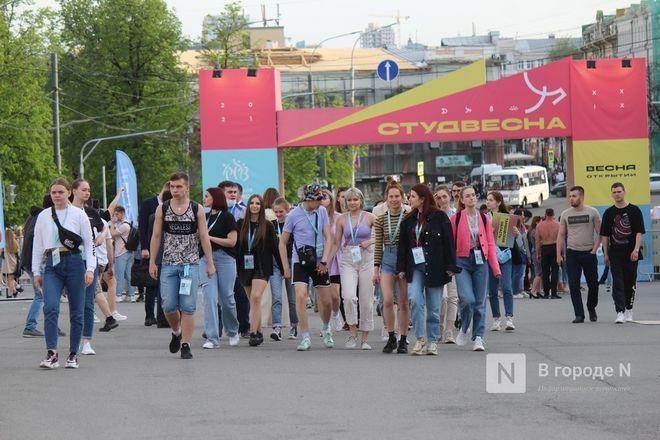 Молодость, дружба, творчество: как прошло открытие «Студенческой весны» в Нижнем Новгороде - фото 70
