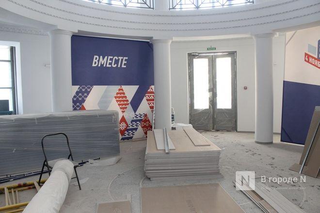 Как идет обновление центра культуры «Рекорд» в Нижнем Новгороде - фото 25