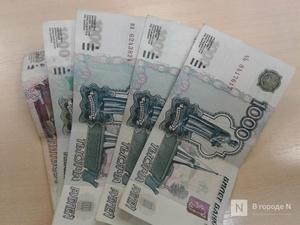 1,6 млрд рублей стимулирующих выплат получили нижегородцы с начала года
